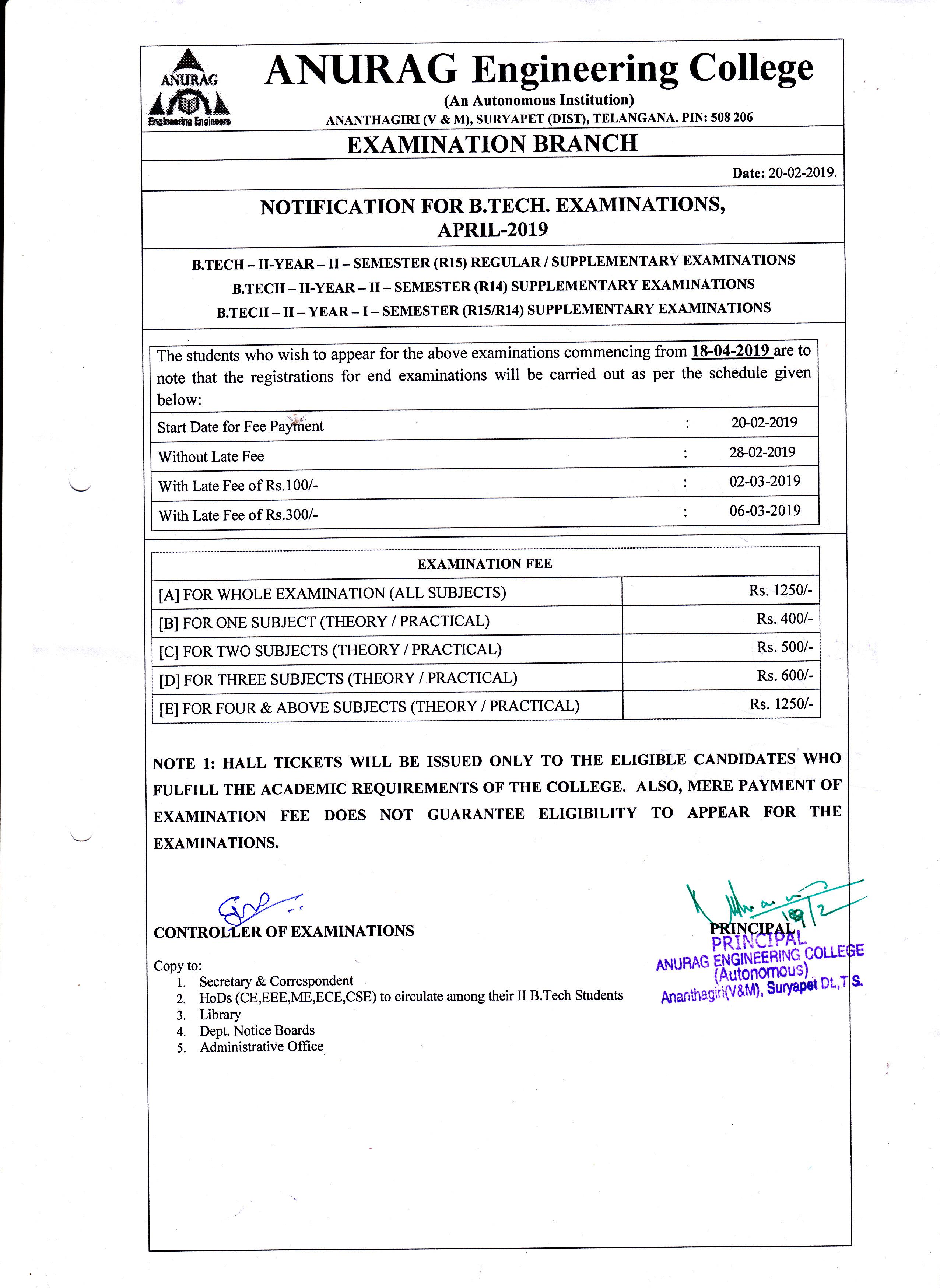 Notifications | Anurag Engineering College
